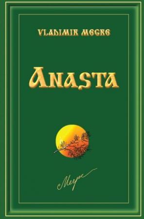 10-oji knyga Vladimiras Megre - Anasta - Leidėjas Baltos Gulbės