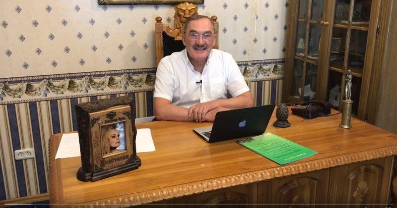 Vladimiro Nikolajevičiaus Megre sveikinimai su Naujaisiais 2018 metais!