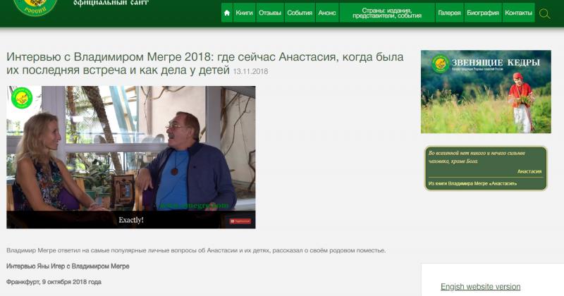 Interviu su V.Megre 2018: kur dabar Anastasija, kada jie paskutinį kartą matėsi, kaip sekasi vaikams